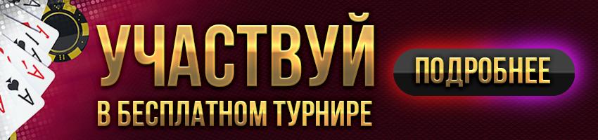 ФРИРОЛЛ_ВИДЫ_ПОКЕРА
