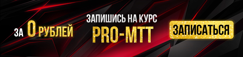 pro_mtt_вверх