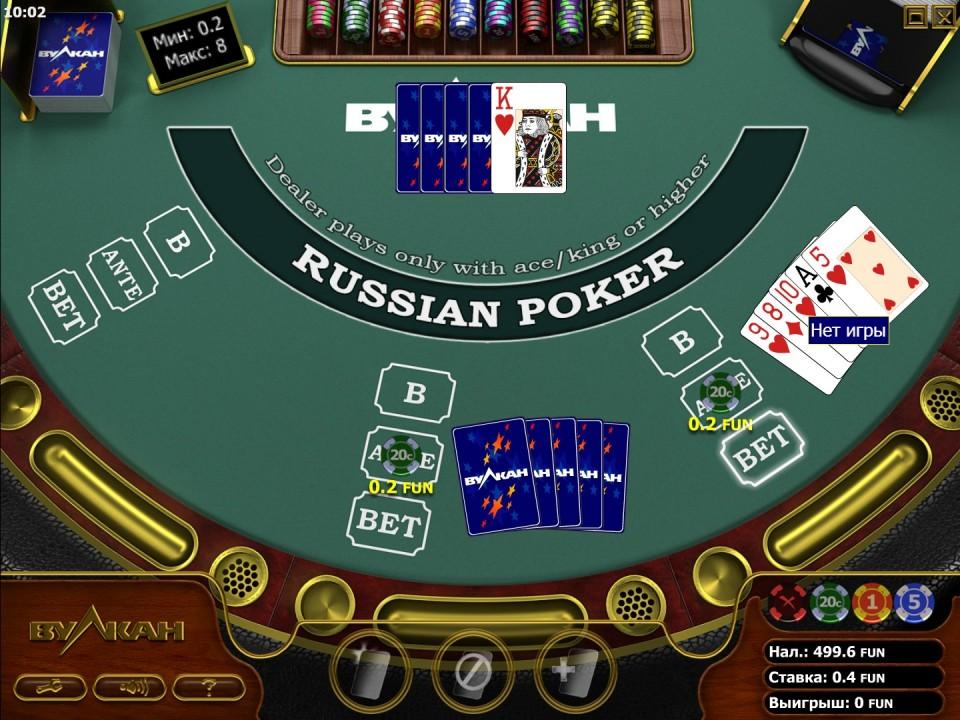 Покер играть бесплатно без регистрации онлайн на русском покер онлайн вывод денег