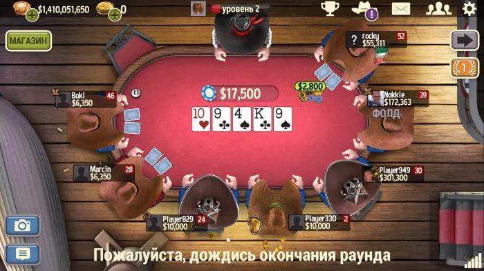 Игры онлайн бесплатно король покера 2 на русском языке играть казино онлайн на рубли с