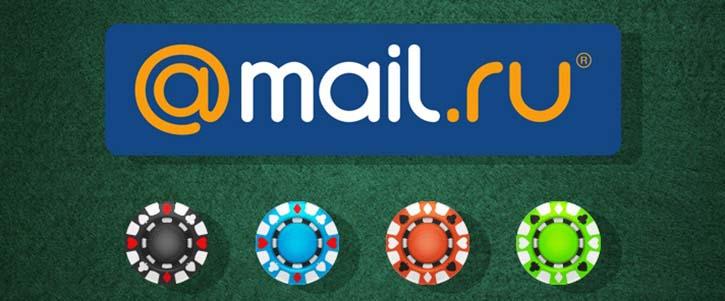 онлайн покер ру