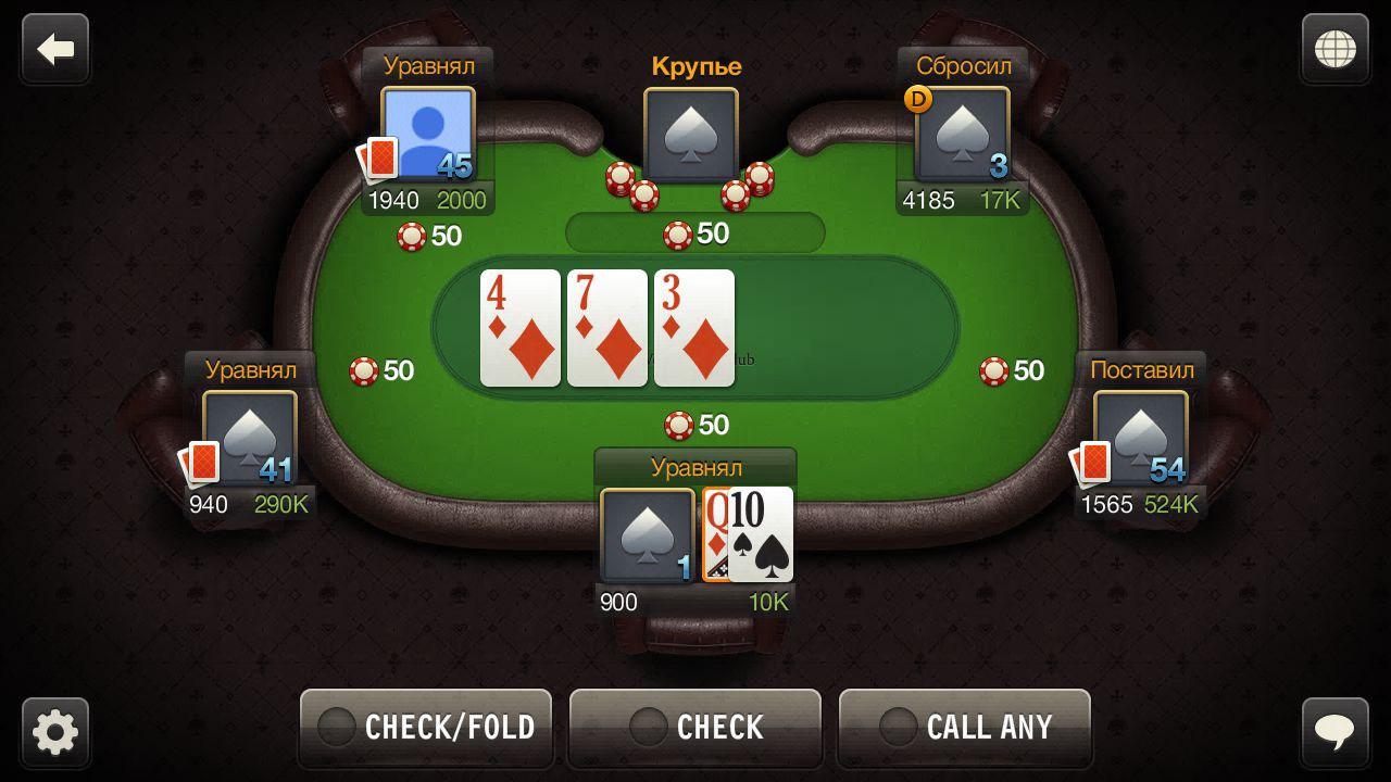 покер играть онлайн игры мини