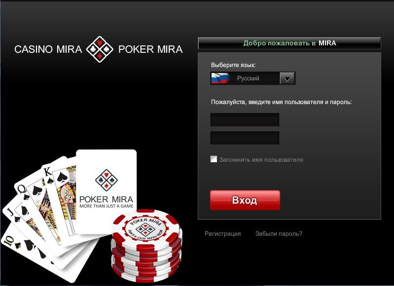 Flash игры бесплатно казино