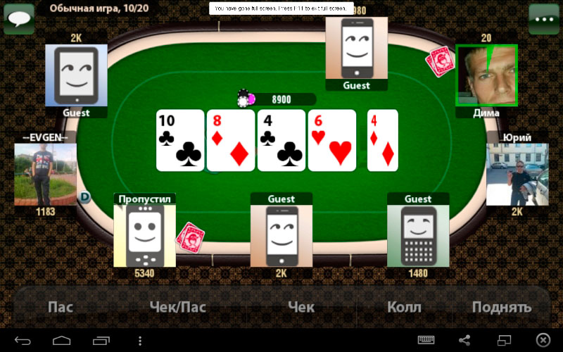 онлайн покер шарк на реальные деньги
