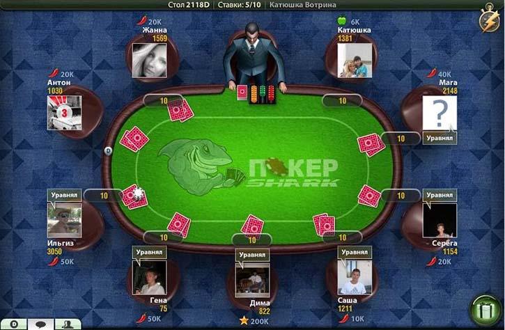 играть в покер онлайн за деньги