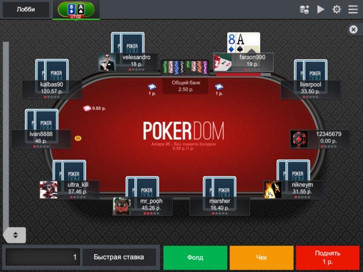 фото Iphone pokerdom