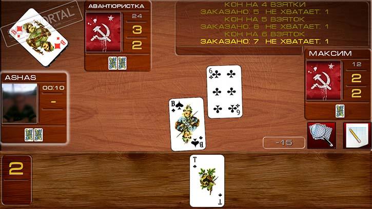 расписной онлайн покер