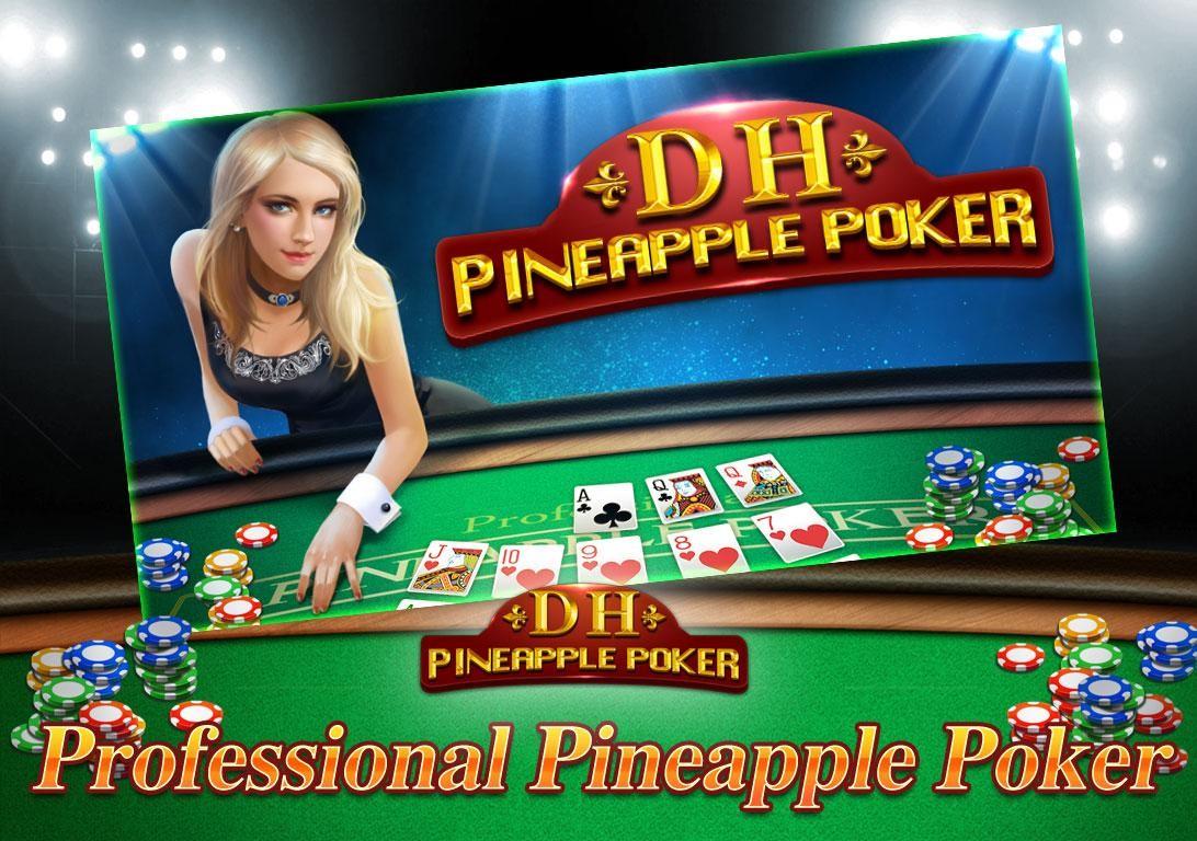 скачать китайский покер