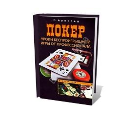 Как играть в блек джек в казино