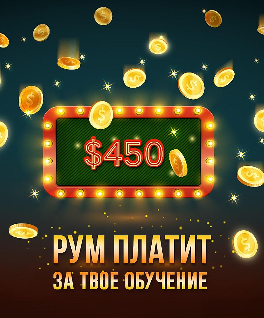 О машинист казино отзывы