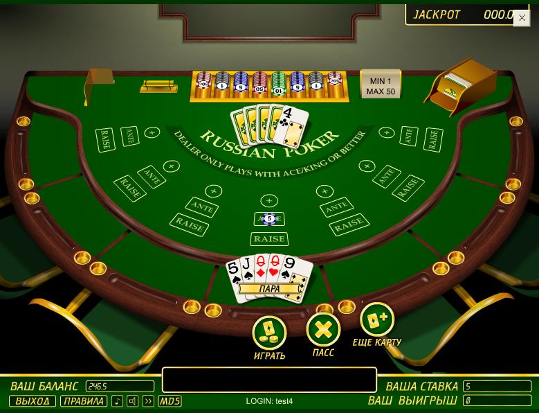 русский покер онлайн в казино