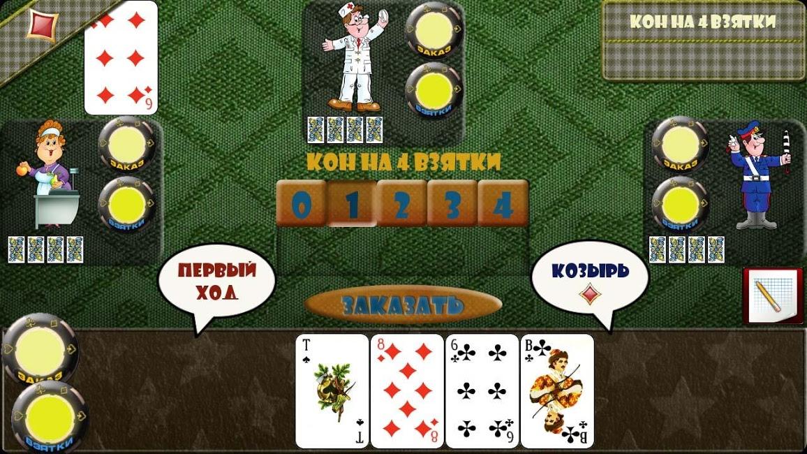 расписной покер онлайн играть