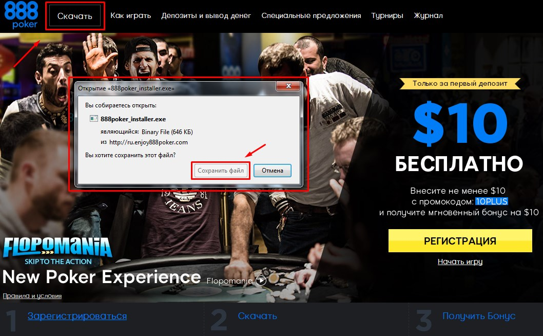 888 poker vpn poker shops perth