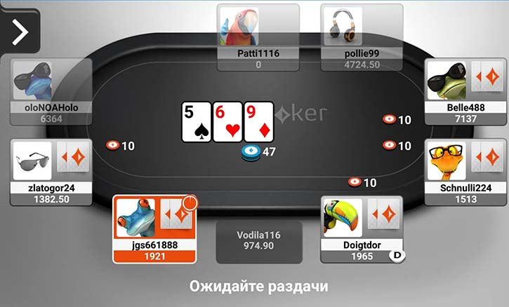 PartyPoker android
