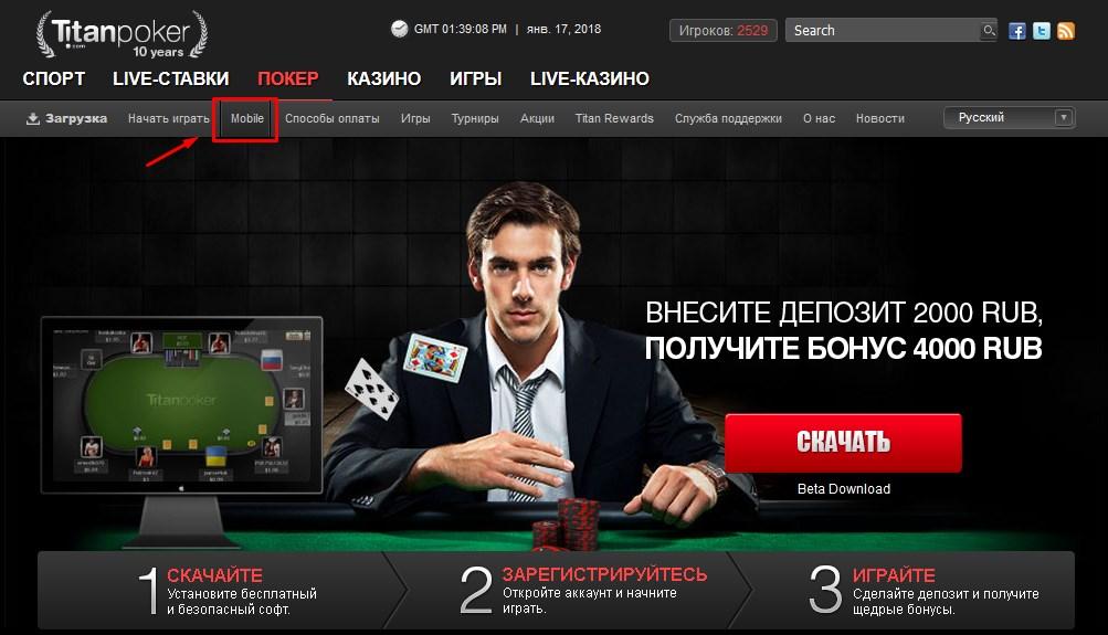 бездепозитный бонус за регистрацию через телефон казино